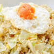 Fried Rice with Chinese Sausage and Salted Egg Yolk — Stock Photo #38596993