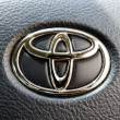 Постер, плакат: Logo of Toyota Camry car on display Toyota Group is best known t
