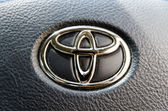 Logo of Toyota Camry car on display.Toyota Group is best known t — Stock Photo
