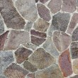 Stock Photo: Porphyry Paving
