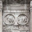 Close-up on the Arch of Constantine — Stock Photo