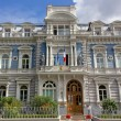 Stock Photo: French Embassy in Riga