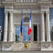Stock Photo: Close-up On Facade of French Embassy in Riga