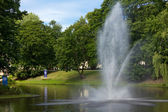 Fountain From Water in a City Park — Stock Photo