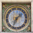 Ancient Square Wall Clock — Stock Photo