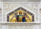 Mosaic on San Spiridione Orthodox Church in Trieste — Stock Photo