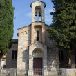 Church of San Girolamo in Cervignano del Friuli — Stock Photo