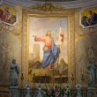 View of the Apse in the Duomo of Palmanova — Stock Photo