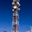 Stock Photo: Telecommunication Antenna