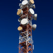 Foto Stock: Telecommunication Antenna