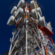 Stock Photo: Telecommunication Antennas