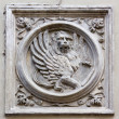 Saint Mark Lion Bas-Relief — Stock Photo #42781651