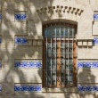 Detail of a Historic Building's Exterior in Valencia — Stock Photo #47613927