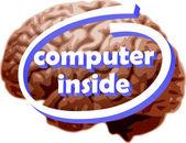 Computer inside — Stock Vector