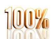 100 Percent — Stock Photo