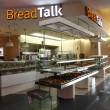 Stock Photo: BreadTalk Bakery at Cilandak Town Square Jakarta