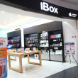 Stock Photo: IBox Outlet in Cilandak Town Square Jakarta