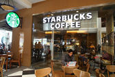 Starbucks Coffee at Cilandak Town Square Jakarta — Stock Photo