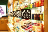 The Body Shop in Cilandak Town Square Jakarta — Stock Photo