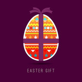 Easter Gift — Stock Vector