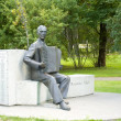 Monument to the composer Raimond Valgre — Stock Photo