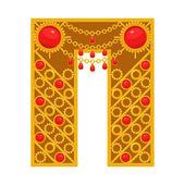 """Golden letter """"П"""" — Stok Vektör"""