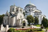 Cathedral of Saint Sava — Stock Photo