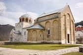Serbski Monaster studenica — Zdjęcie stockowe