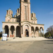 Stock Photo: Saint Marco Cathedral in Serbia