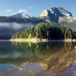 Lake in mountain — Stock Photo