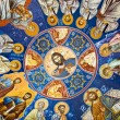 Stock Photo: Religious mosaic