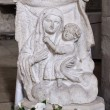 Stock Photo: Bas-relief stone madonnwith child