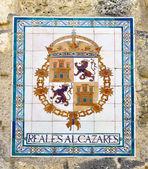 декоративная плитка с королевским гербом алькасар в севилье — Стоковое фото