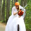 Crazy bride in park — Stock Photo #17490609