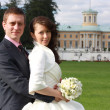 Bride and groom in Arkhangelskoe - Stock Photo