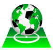 World of soccer field — Stock Photo