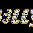 Stockfoto: Name Billy spelled in bling diamonds, with shiny, brilliant golden frame