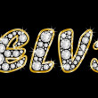 The name Melvin spelled in bling diamonds, with shiny, brilliant golden frame — ストック写真