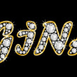 The name Reginald spelled in bling diamonds, with shiny, brilliant golden frame — Stock Photo
