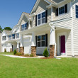Stock Photo: New residential houses