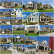 Suburban houses collage — Stock Photo #13680683