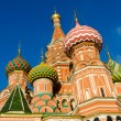 Royalty-Free Stock Photo: St Basil\'s Cathedral in Moscow Russia
