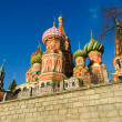 St Basil's Cathedral in Moscow Russia — Stock Photo