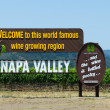 Napa Valley Sign. California — Stock Photo