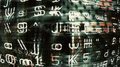 Cyber Grunge 0338 — Stock Photo