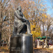 Постер, плакат: ORYOL RUSSIA OCTOBER 26:Russian writer Turgenev Ivan