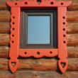Stock Photo: Decorative window