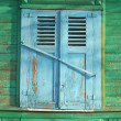 Stock Photo: Old window. Russia. City Orel.