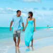 Honeymoon in the Maldives. Lhaviyani Atoll — Stock Photo