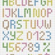Colorful cross stitch uppercase english alphabet — Stock Vector